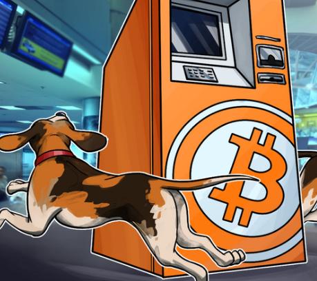 CoinTelegraph Bitcoin ATM
