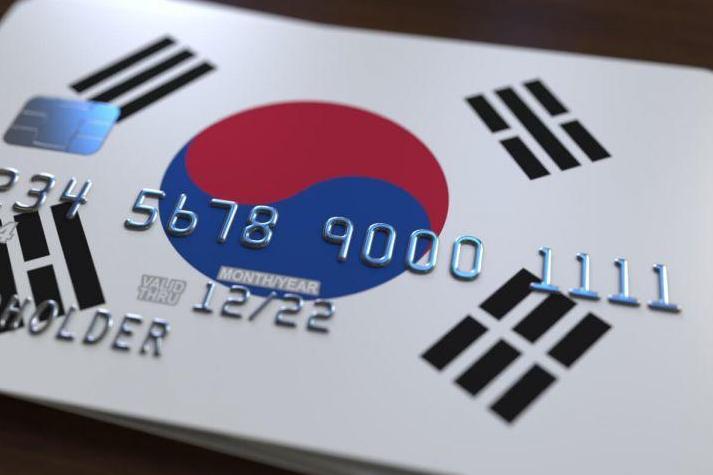 blockchain cryptocurrency Korea